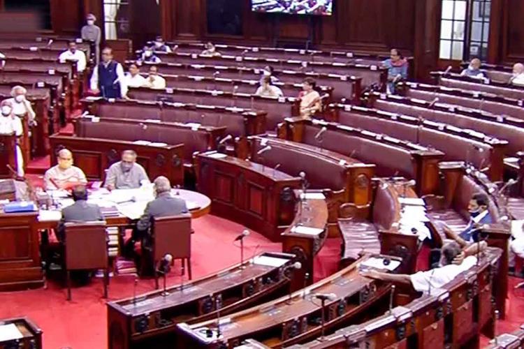 MPs inside Rajya Sabha