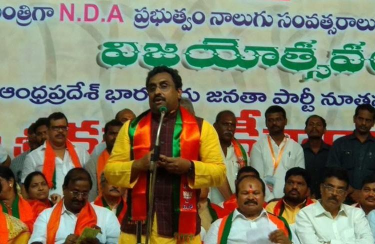 Andhra CM Naidu undid NTRs ideology by sharing stage with Congress BJP