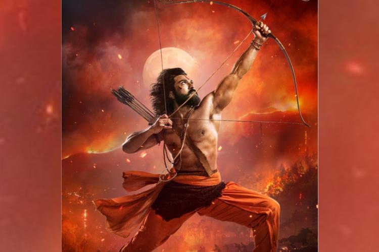 Ram Charan as Alluri Sita Ramaraju look in an orange fire background wearing ornge coloured dhoti with bow and arrow in hand