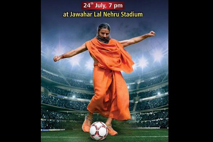 Baba Ramdev is going to play football and you can buy tickets to watch him
