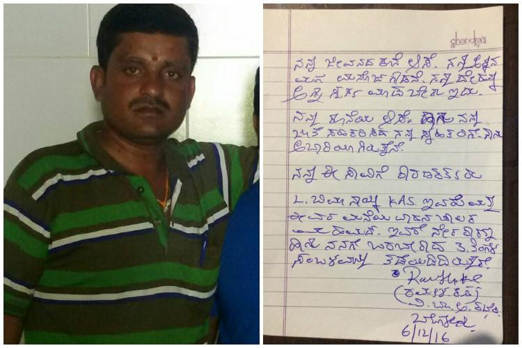 Reddy Shocker Driver Ramesh Gowdas suicide note details alleged laundering of Rs 100 cr