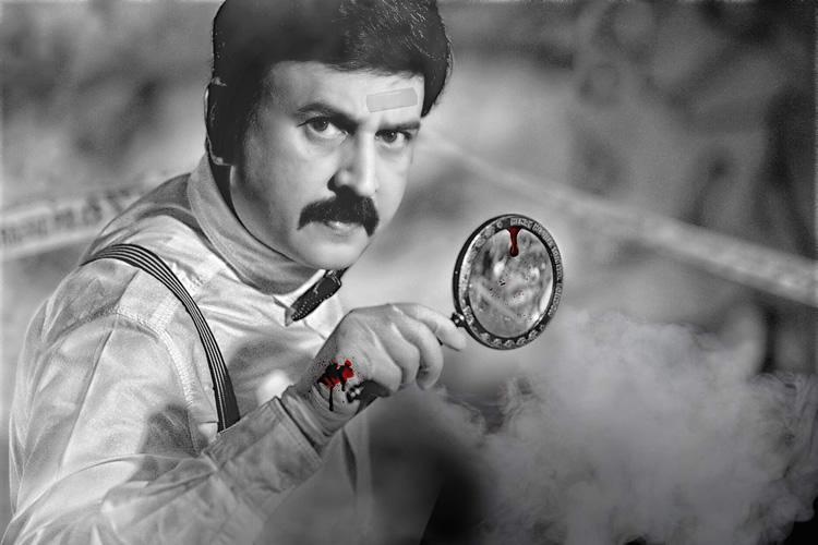 Ramesh Aravinds Shivaji Suratkal release date out