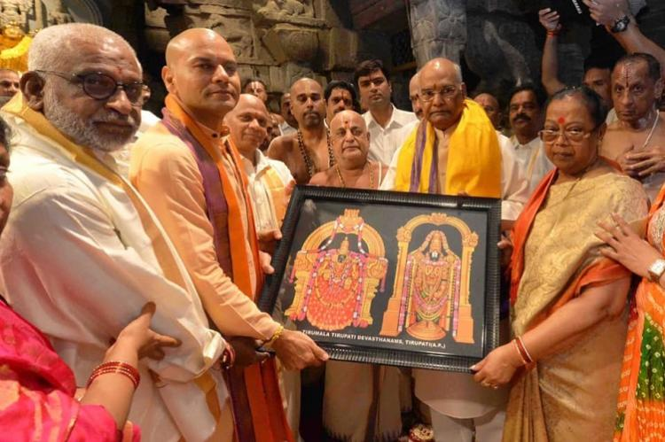 President Ramnath Kovind offers prayers at Tirupati temple in Andhra