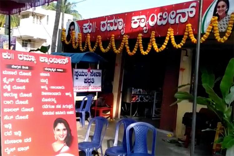 Canteen wars take a new turn in Karnataka with Ramya Canteen set up in Mandya