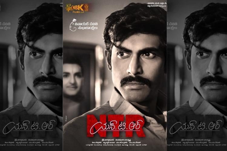 Ranas look in NTR biopic released