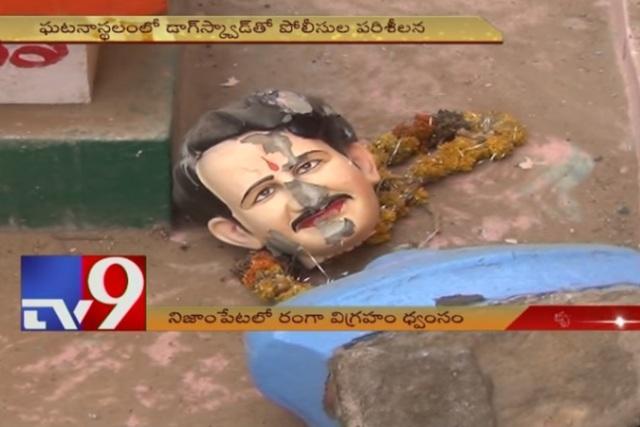 Andhra Kapu leader Vangaveeti Mohana Rangas statue vandalised