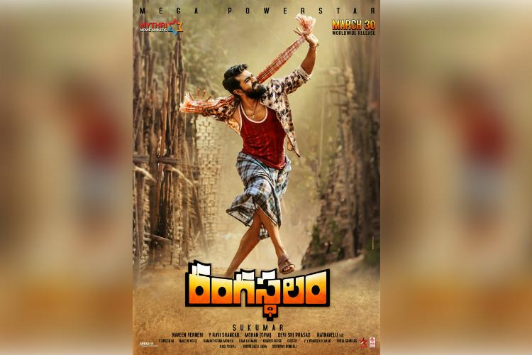 Rangasthalam becomes a big hit in the US