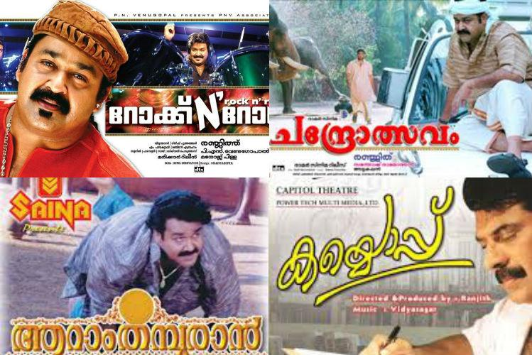 If you thought all Malayalam films were realistic you havent seen Ranjiths pretentious ones