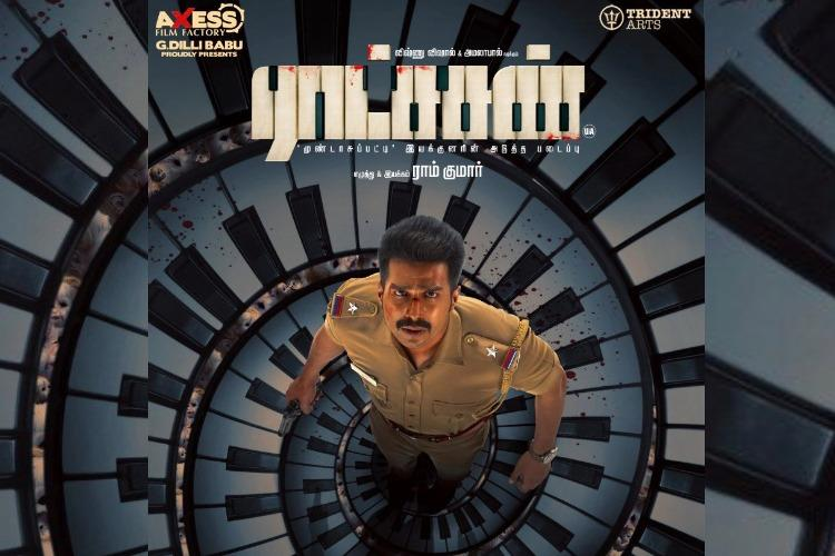 Ratsasan review Vishnu Vishal shines in an exciting thriller