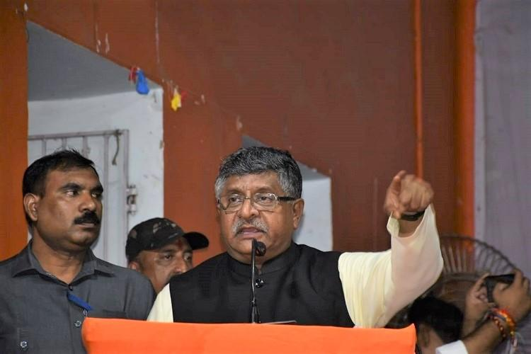 Ravi Shankar Prasad withdraws comments on economic slump after facing flak