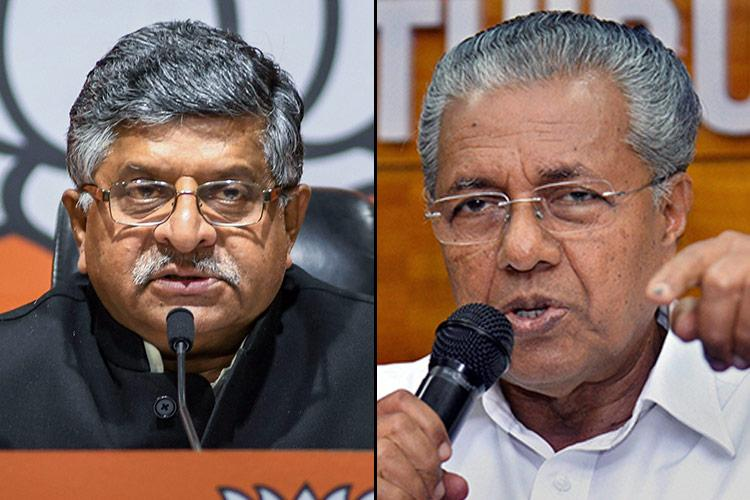 Internet a fundamental right The contrasting stands of Centre and Kerala govt