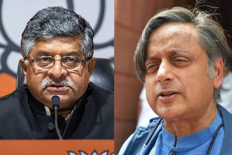 Kerala court summons Union Law Min Prasad on defamation case filed by Tharoor