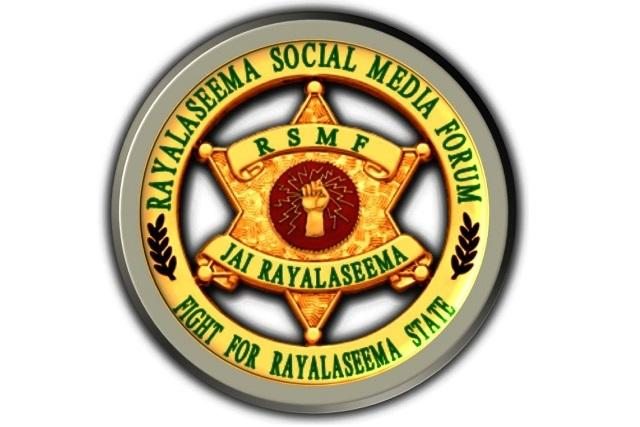 The Rayalseema movement is going online heres how