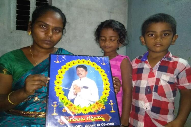 We are victim of politics Family of TRS worker who killed self for leader in distress