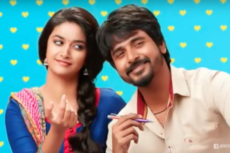 Makers consider simultaneous Telugu release for Sivakarthikeyans Remo