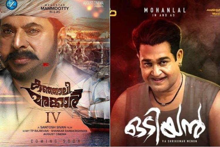 From Odiyan to Chaaver Warrior 6 Malayalam cinema retellings to watch out for