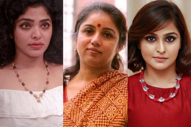 Collage of actors Rima, Revathy and Remya