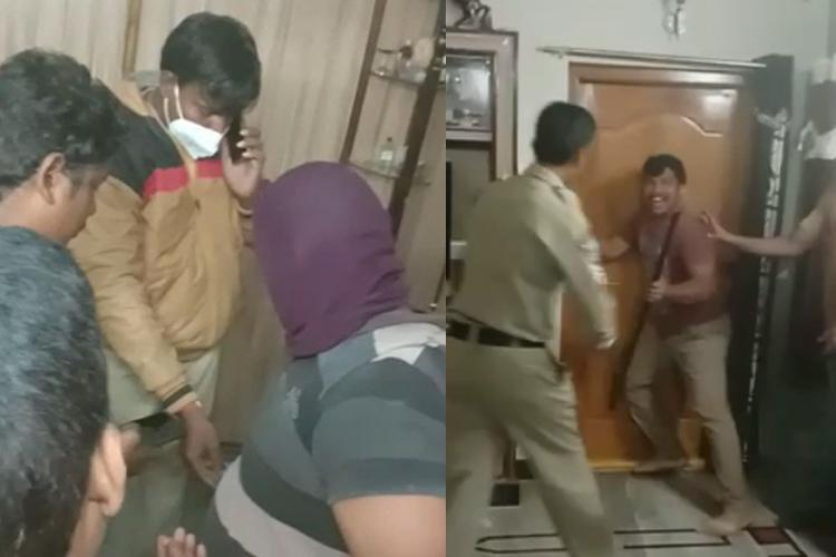 Andhra Pradesh robbery