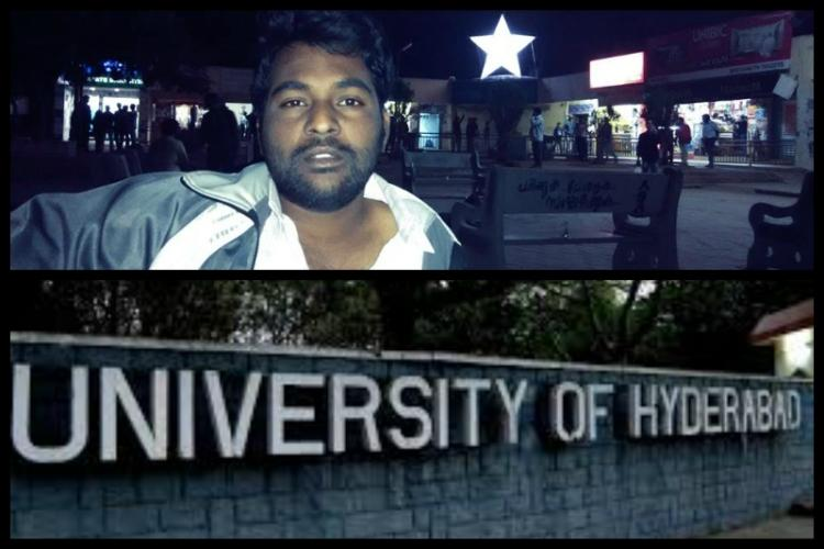 Rohith Vemula suicide SCST group holds protest day in HCU