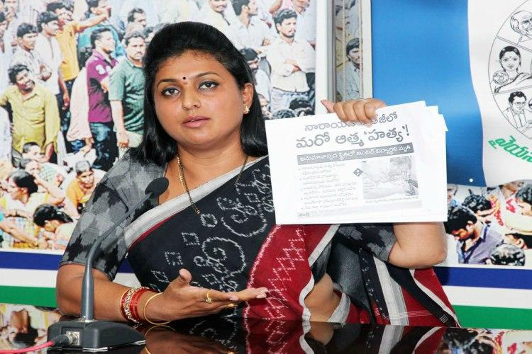 TDP running away from reality YSRCP MLA Roja asks AP Speaker to disqualify defectors