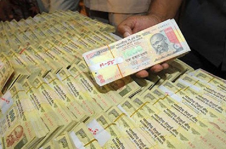 Exchange of notes suspended but here is how you can use old Rs 500 notes