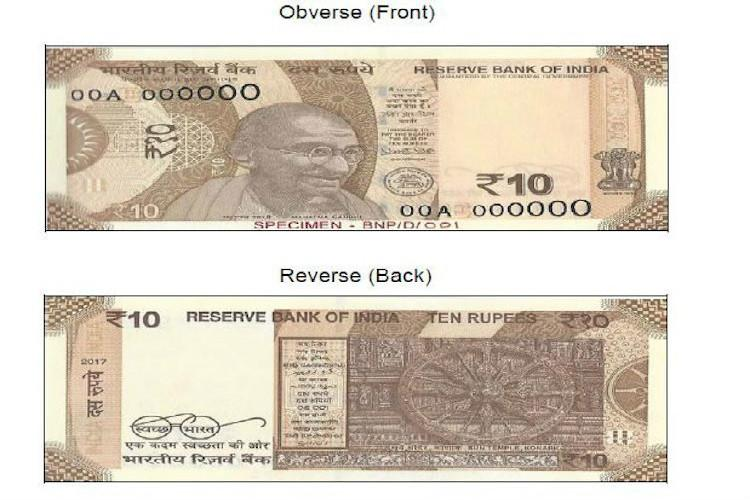RBI to issue new Rs 10 notes with Konark Sun Temple motif