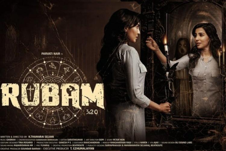 'Seethakathi' star Parvathy Nair to act in 'Ruban'