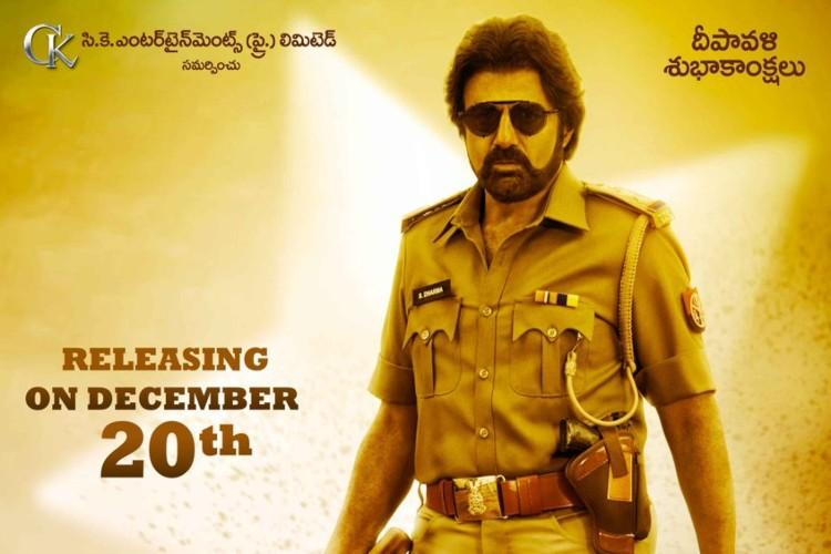 Ruler review This Balakrishna action drama is so bad its funny
