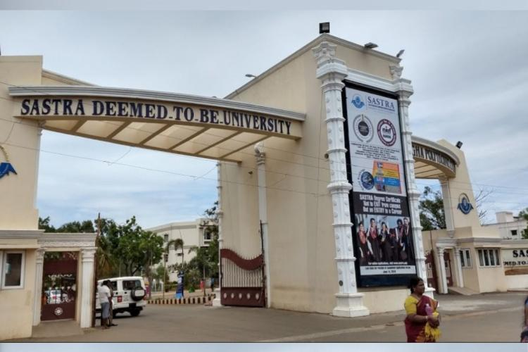 SASTRA main gate