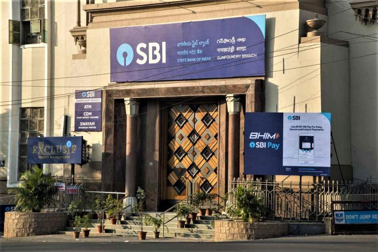 SBI Bank branch in Hyderabad