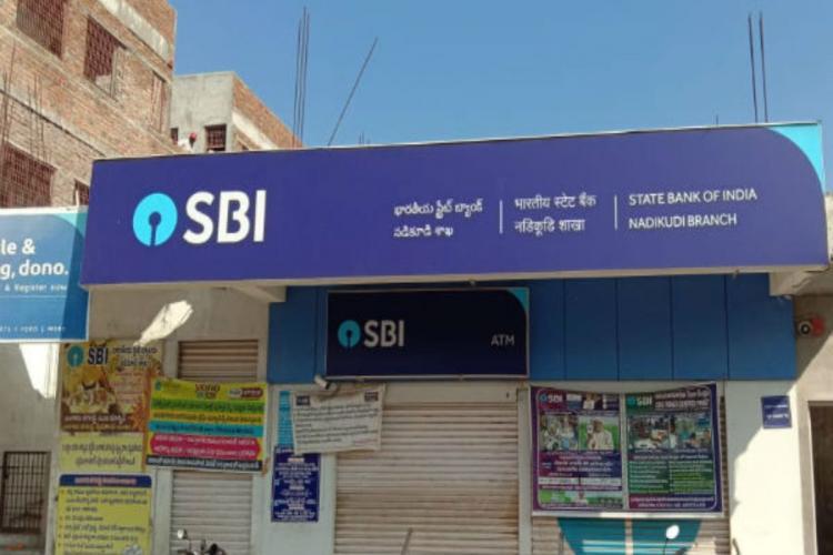 SBI bank robbed in Guntur district