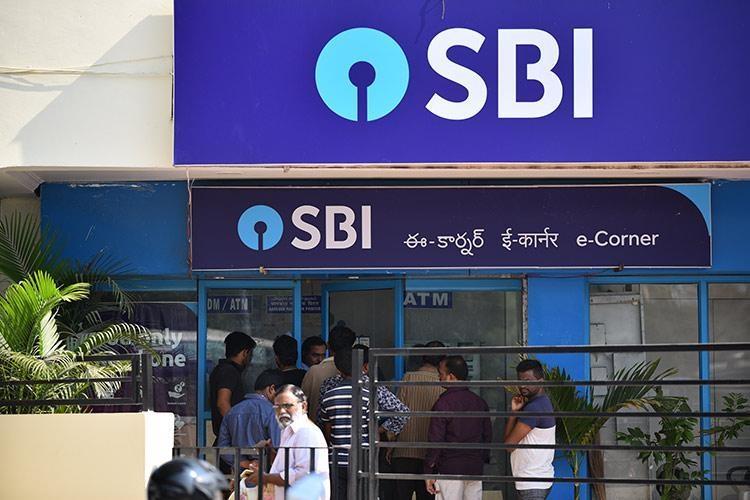 SBI branch