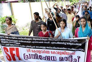SFI leaders suspended in Kerala for conducting beef festival
