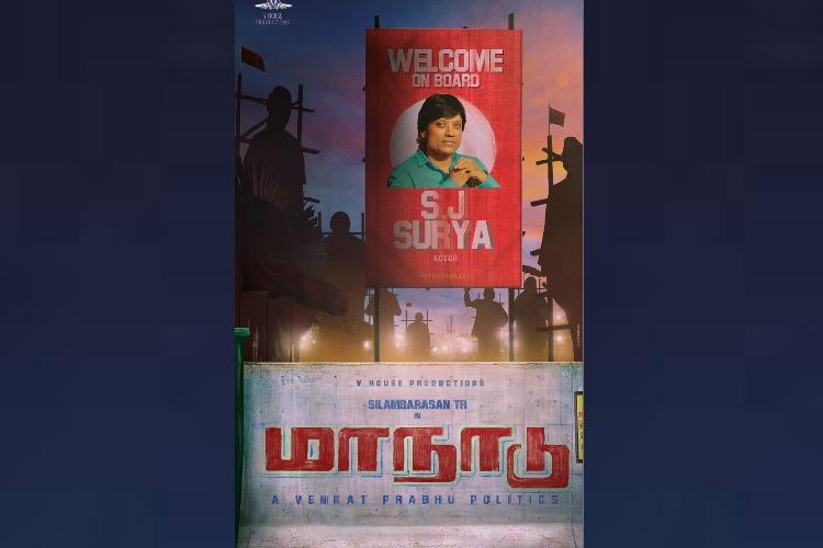 SJ Suryah on board Simbus Maanaadu
