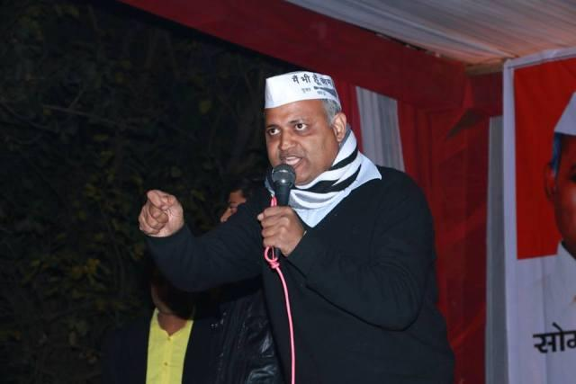 After evading police for days AAP MLA Somnath Bharti surrenders
