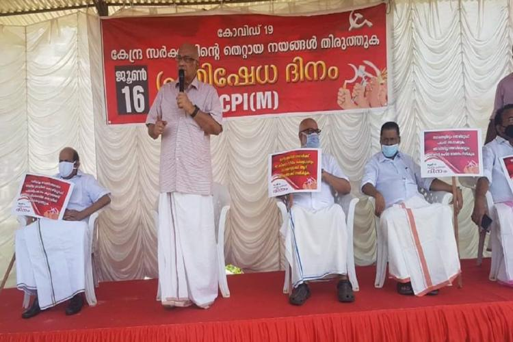 Kerala CPIM stages protest demanding employment for those left jobless due to COVID-19