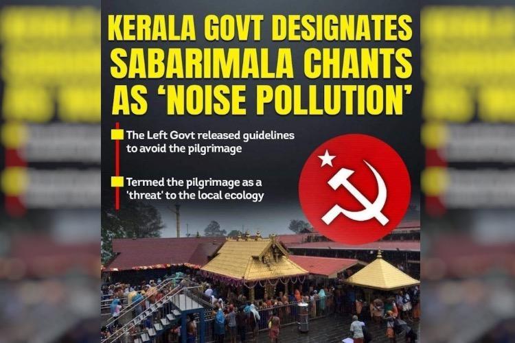 No Kerala government did not term Sabarimala namajapa chants as noise pollution