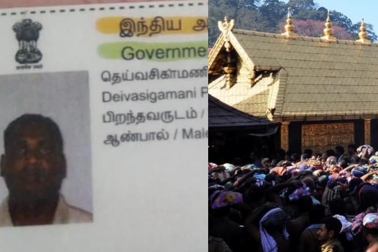 Several older women and some men on Kerala govts under 50 Sabarimala list in SC