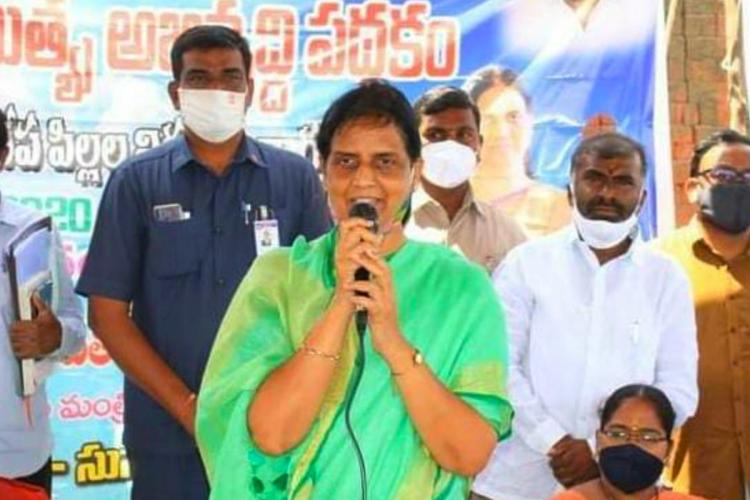 Education Minister Sabitha Indira Reddy speaking in an official programme