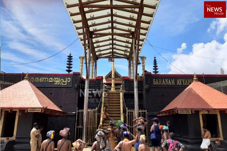 Extend Section 144 at Sabarimala until Jan 14 Cops to Collector