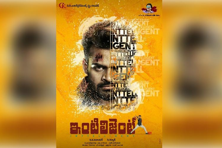 First look of Sai Dharam Tejs Intelligent released