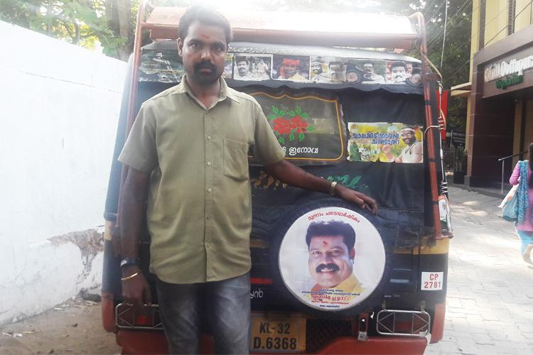 Meet the Kochi auto driver who has modelled his auto in the memory of Kalabhavan Mani