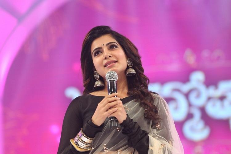 Samanthas role in Savitri biopic revealed