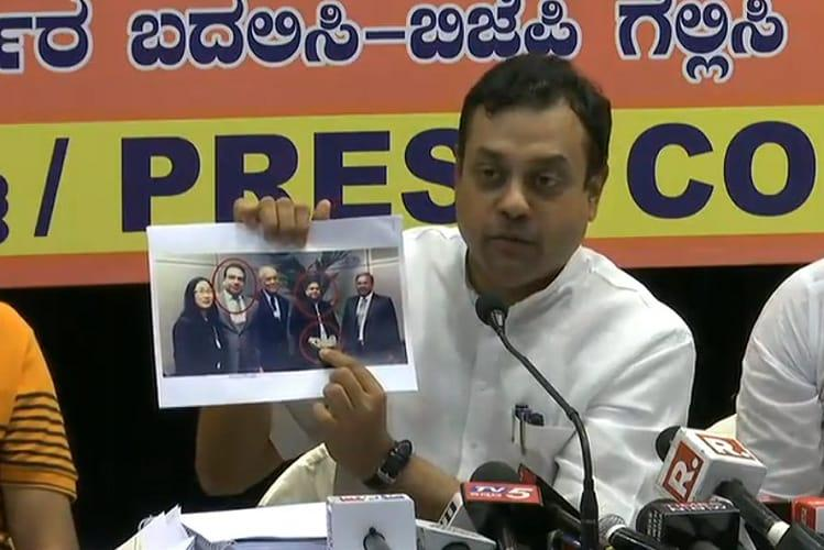 Siddaramaiah rejects BJP charge over links with absconding businessman Vijay Eswaran