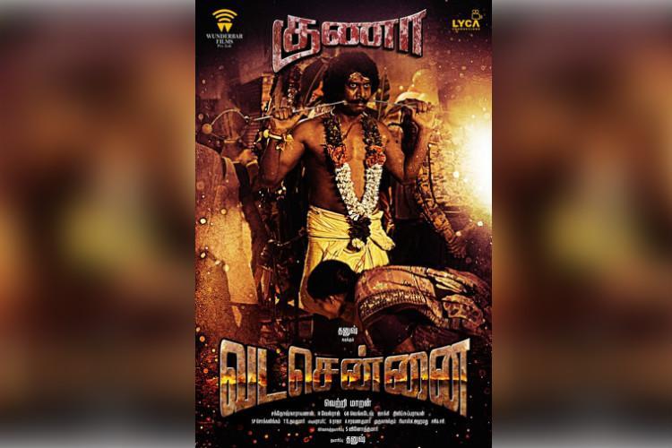 Samuthirakanis role in Vada Chennai revealed