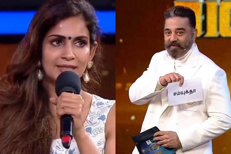 Samyuktha Karthik the fifth eliminated contestant of Bigg Boss Tamil 4