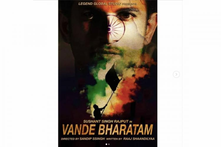 Producer Sandip Ssingh shares poster of unfinished film with Sushant Singh Rajput