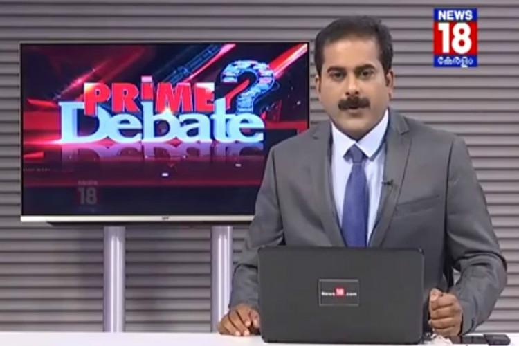 Not News(18)worthy: Channel refuses to debate on BJP asking