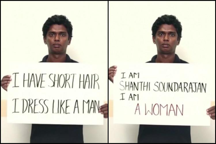 Justice for Shanthi Petition supporting TN athlete who failed the gender test