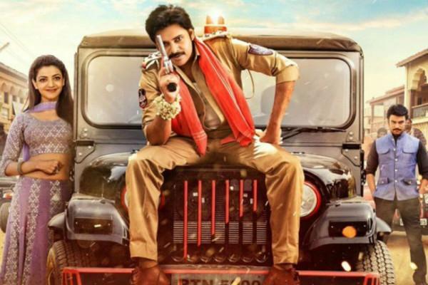 Pawan Kalyan starrer Sardaar Gabbar Singh fares miserably at box office